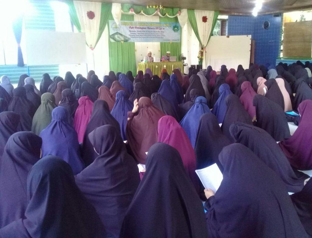 Suasana seminar dan Kajian Umum